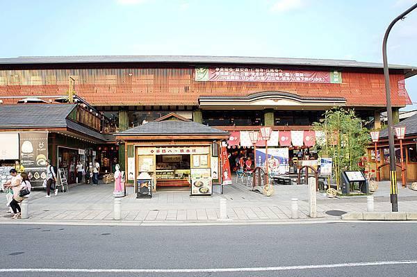 800px-Arashiyama_Station.JPG
