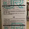 20140525_090037.jpg
