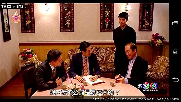 Screenshot_2015-05-23-11-18-47.png