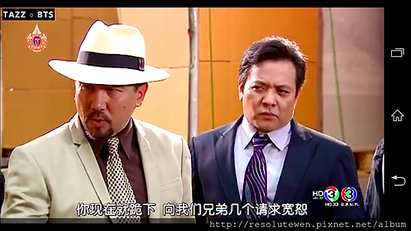 Screenshot_2015-05-23-14-35-56.png