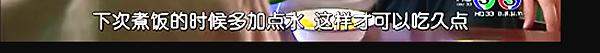 Screenshot_2015-05-21-00-20-17.png