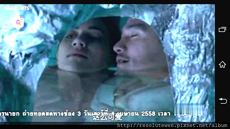 Screenshot_2015-05-30-13-44-54.png