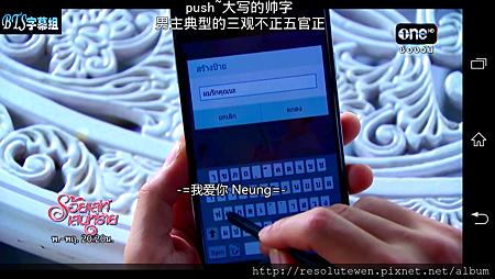 Screenshot_2015-07-05-02-01-17.png