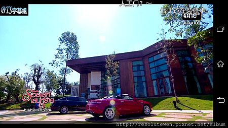 Screenshot_2015-07-05-02-19-08.png