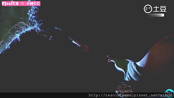 Screenshot_20160529-210632.png