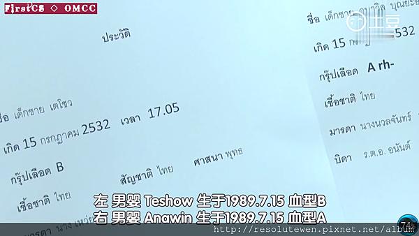 Screenshot_20160529-211944.png