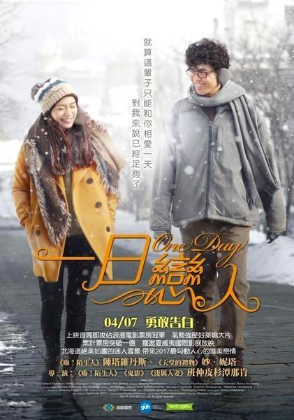 movie_016315_208766.jpg