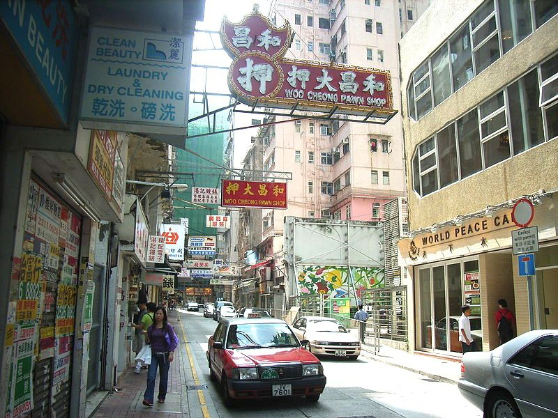 800px-HK_WC_Tai_Wong_Street_East_n.jpg