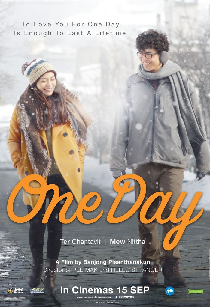 One-Day-Thai-movie-poster.jpg