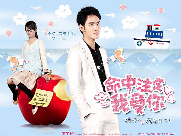 fated-to-love-you-taiwanese-drama-english-subtitle-c2e2c.jpg