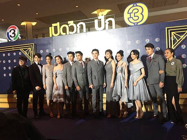 ch3thailand___Be2lsZ1DbGy___.jpg