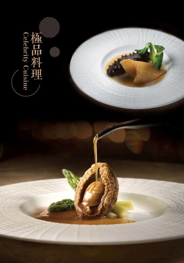 2017.12Ming Ren Fang Dan Dian __頁面_2 - 複製.jpg