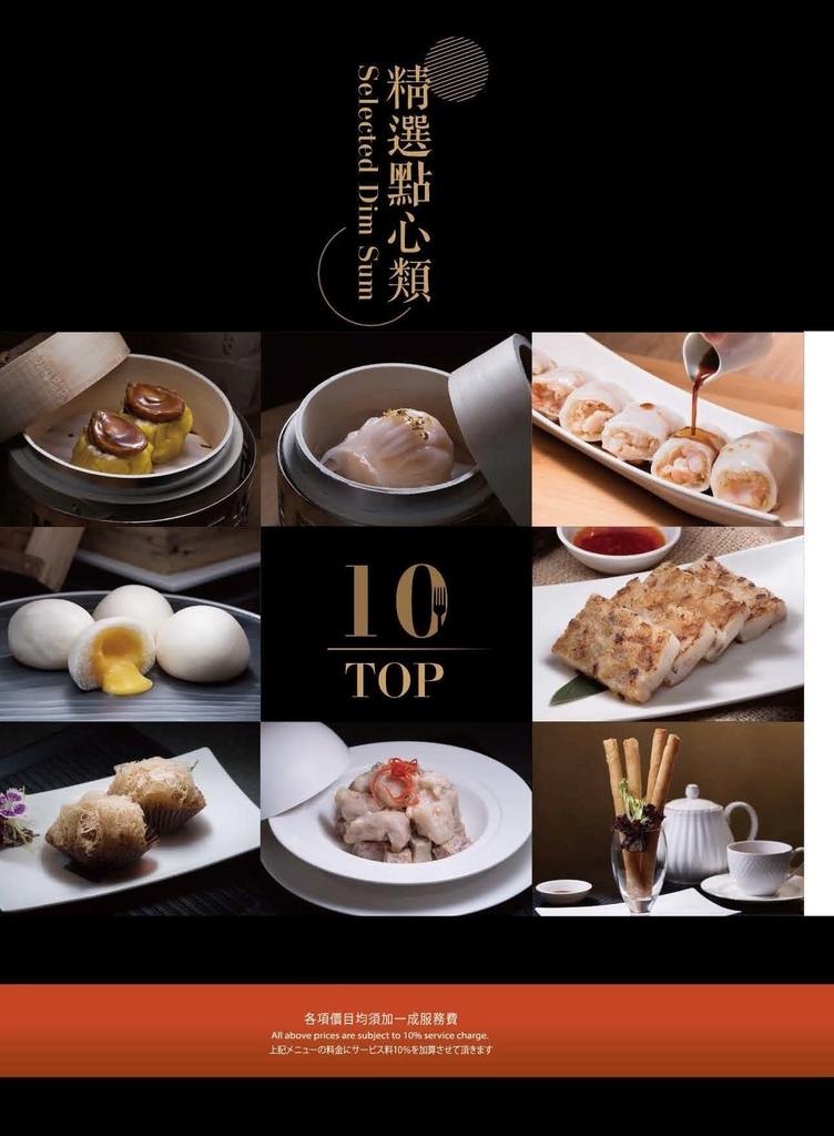 2017.12Ming Ren Fang Dan Dian __頁面_6 - 複製.jpg