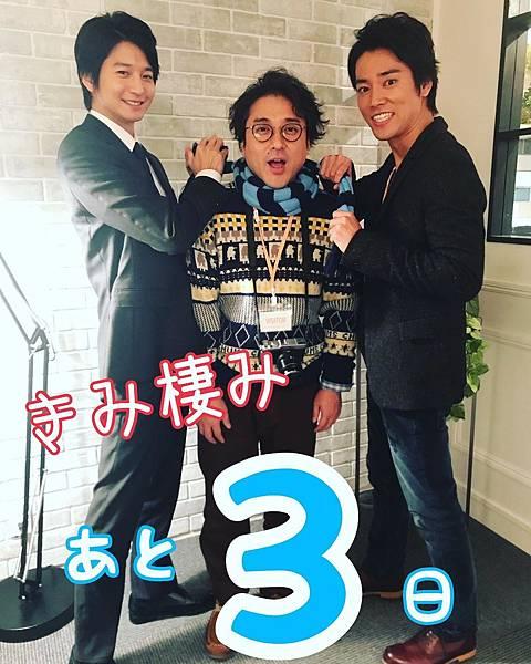 kimisumi_tbs___Bd4w8CNHHD4___.jpg