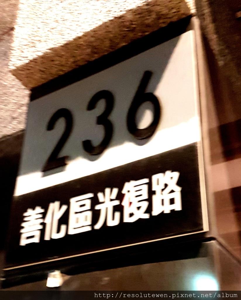 20180404_195129.jpg