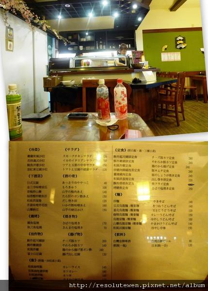 20100831-聚餐9.jpg
