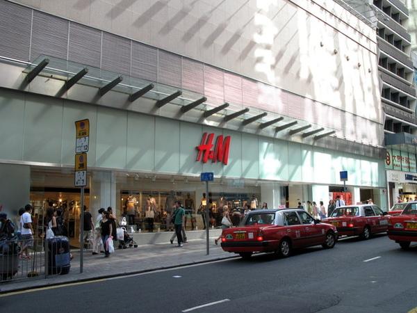 中環H&M