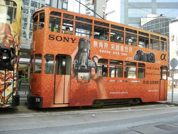 香港叮叮車