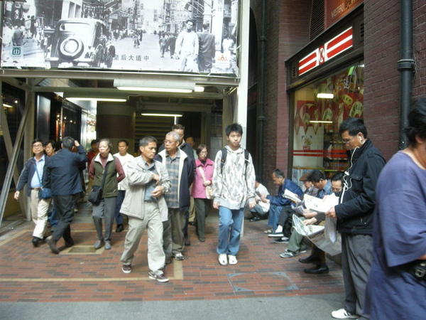 香港賽馬會外研究馬經的人