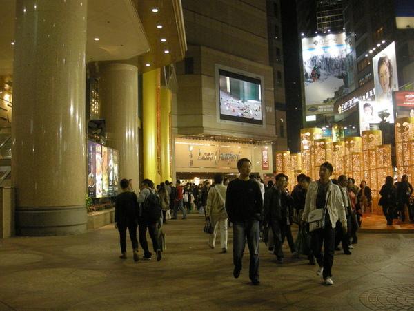 銅鑼灣時代廣場