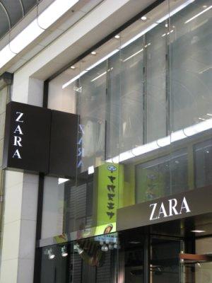 ZARA.bmp