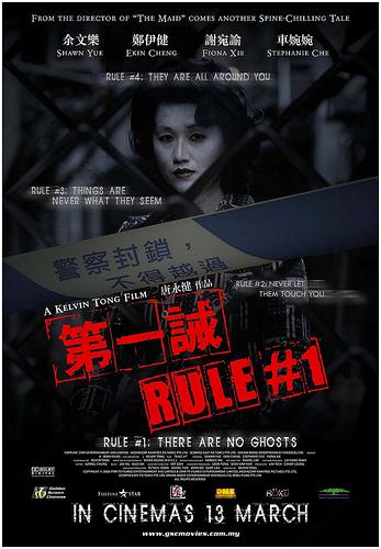 RULE#1