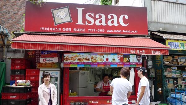 東大門ISAAC早餐