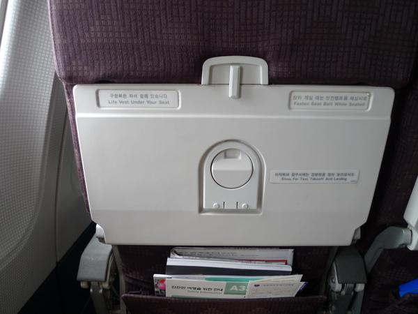 P1060400.JPG