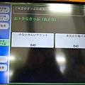 P1080860.JPG