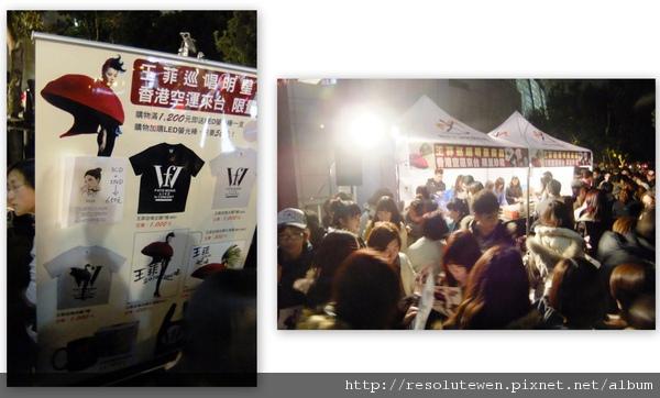 20110125王菲演唱會5.jpg