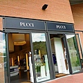 DAY 6 Gucci outlet40.JPG