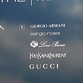 DAY 6 Gucci outlet28.JPG