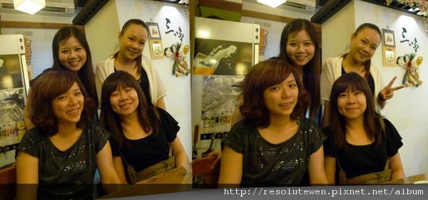 20100831-聚餐6.jpg