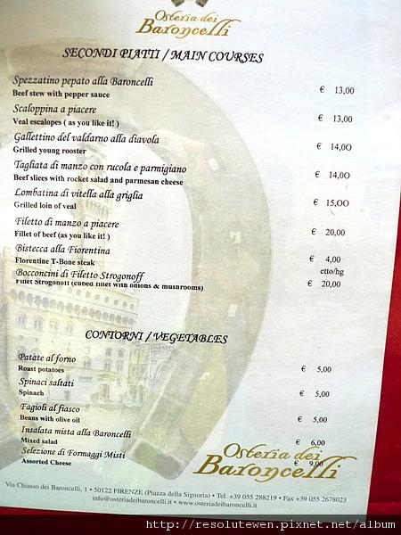 DAY 5 佛羅倫斯 牛排風味餐0120.JPG