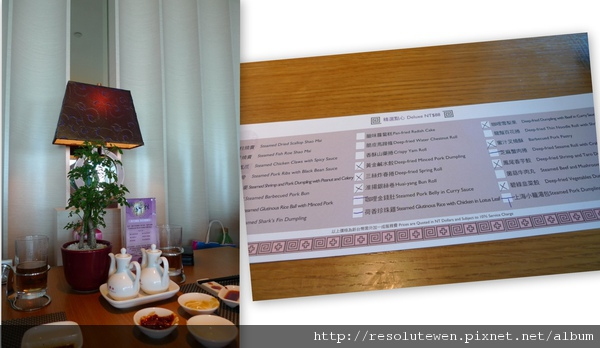 20100815台南遠東香格里拉港式飲茶1.jpg