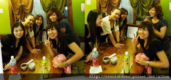 20100831-聚餐8.jpg