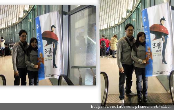 20110125王菲演唱會3.jpg