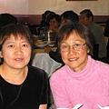 Jan 06 Lisa Ming.jpg