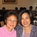 Jan 06 Ming Sharon.jpg