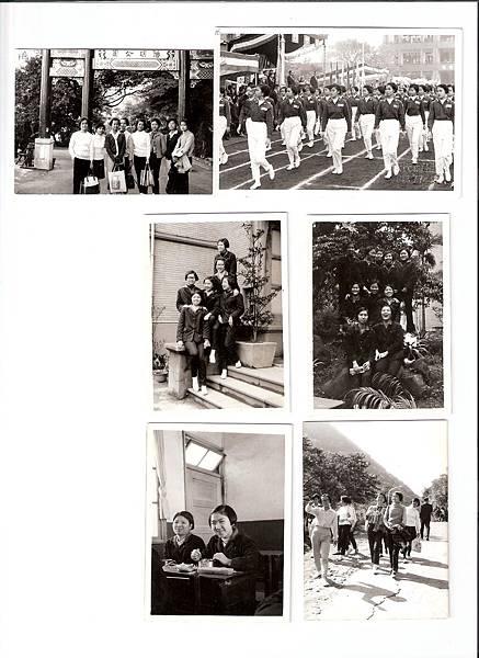 Li-mei 01.jpg