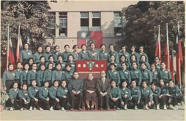 1971畢業團體照.jpg