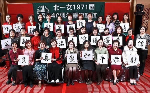 20111210-KANT5068b.jpg