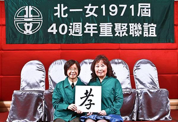 20111210-KANT5095.jpg