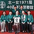20111210-KANT5113.jpg