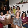 2008公班03.JPG