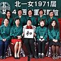 20111210-KANT5139.jpg