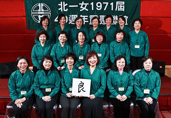 20111210-KANT5180.jpg