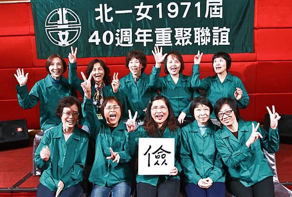 20111210-KING6800.jpg