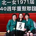 20111210-KANT5232.jpg