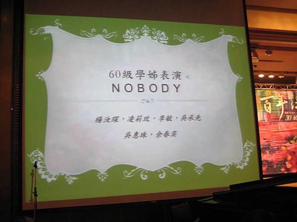 Nobody_01.JPG